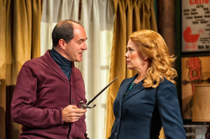 Bruce Randolph Nelson as Sidney Bruhl and Beth Hylton as Myra Bruhl