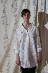 Rebecca Ellis in The Pillow Book at Cohesion Theatre Company