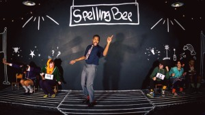 "Lawrence D. Bryant VI (center) as Mitch Mahoney and the ensemble of ""...Spelling Bee"" at Stillpointe Theatre"