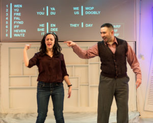 Erin Schwartz (left) Dawn and Omar LaTiri (right) as Don